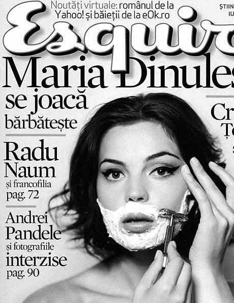 Esquire%20iulie%2008.jpg