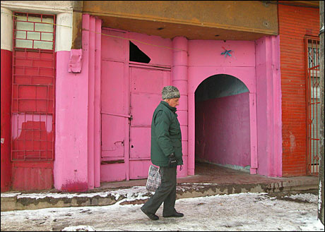 intrare-roz.jpg